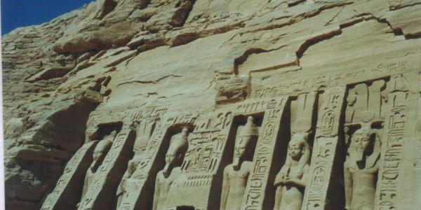 Ägypten Reise