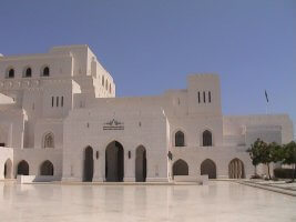 Oman Pauschalreisen