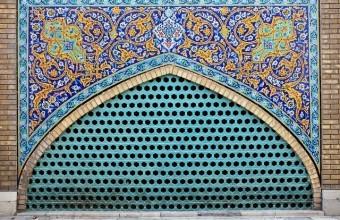 Iran Rundreisen