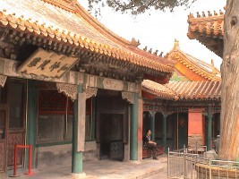 China Reise