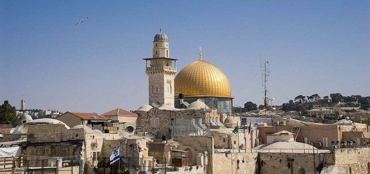 Israel Rundreisen