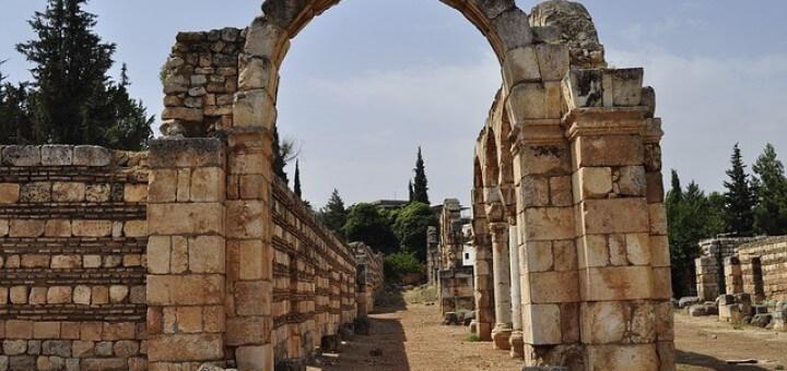 Libanon Reisen