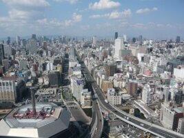 Japan Reise