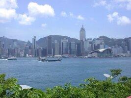 Hongkong Reisen