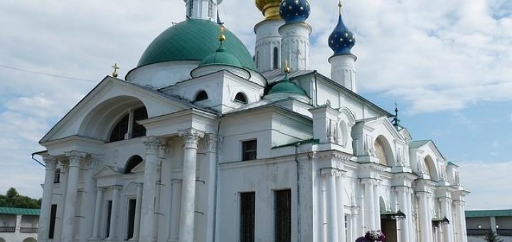Goldener Ring Russland Reise
