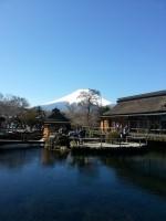 Besteigung des Fuji San