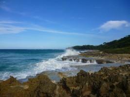 Aktivreisen Dominikanische Republik