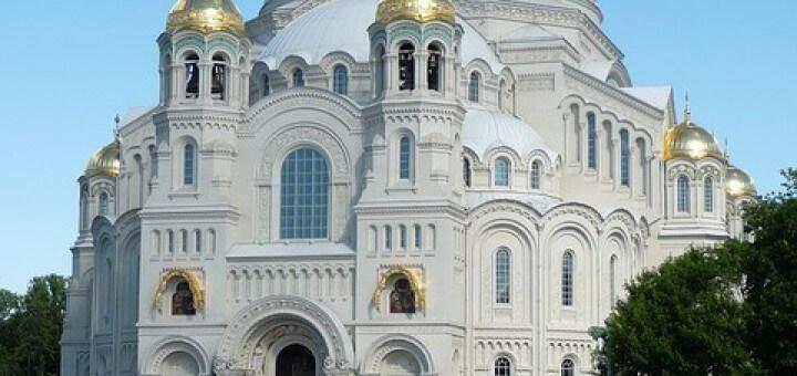 St. Petersburg Reisen Russland